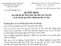Hoà thượng Thích Chơn Tâm bị Công an Tp Hồ Chí Minh đòi trục xuất khỏi chùa Từ Hiếu ở Saigon