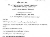 Đại lão Hoà thượng Thích Như Đạt, Viện trưởng Viện Hoá Đạo, GHPGVNTN, gửi Tâm Thư kêu gọi ủng hộ tài chánh mua Cơ sở cho Văn Phòng II Viện Hoá Đạo, và Thông bạch thành lập Ban Kiến Thiết trụ sở Văn phòng II Viện Hoá Đạo