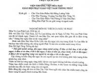 Thông bạch Vu Lan của Đại lão Hoà thượng Thích Như Đạt, Viện trưởng Viện Hoá Đạo, Giáo hội Phật giáo Việt Nam Thống nhất