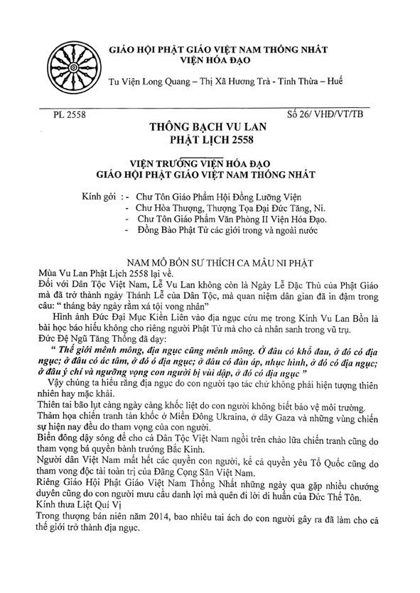 Thông Bạch Vu Lan, Phật Lịch 2558 - 1