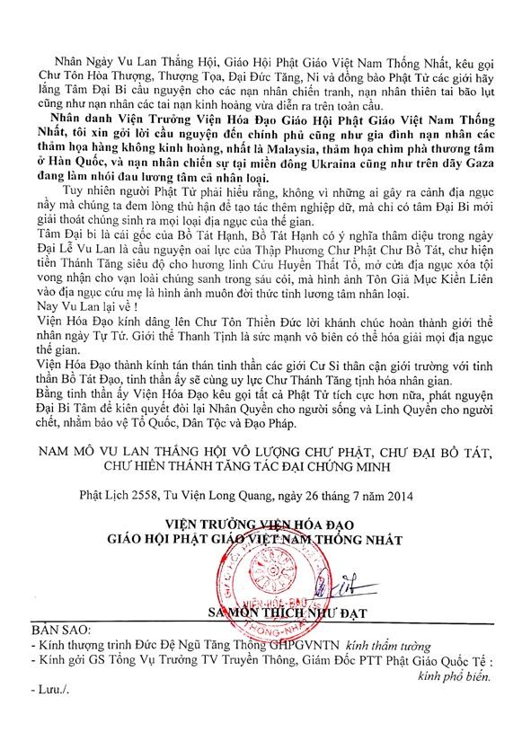 Thông Bạch Vu Lan, Phật Lịch 2558 - 2