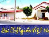 Lời Kêu gọi kiến tạo Cơ sở Giáo hội tại Nam California & Tường trình 6 tháng hoạt động