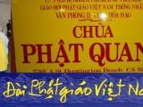Lễ Nhập tự chùa Phật Quang và Thư tán dương của Viện Hoá Đạo