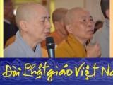Lễ Nhập tự chùa Phật Quang tại Nam California