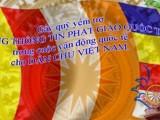 """Lời kêu gọi của Trưởng ban Tổ chức """"Tiệc Gây quỹ Yểm trợ Phòng Thông tin Phật giáo Quốc tế"""" tổ chức tại Nhà hàng Kim Sơn, thành phố Houston, Hoa Kỳ ngày 22.3.2015"""