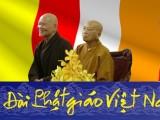 Lễ An vị Phật chùa Phật Quang, thành phố Huntington Beach, nam California