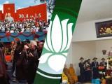 Ba mươi Tháng Tư và Phật giáo Việt Nam, bài đăng trên BBC — Bút ký Những Ngày Tang lễ — Lễ Chung thất tại chùa Phật Quang