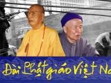 Đức Cố Tăng Thống Thích Đôn Hậu tố cáo CS thảm sát HT Thích Thiện Minh trong tù