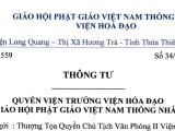 Thông Tư của Viện Hoá Đạo gửi Thượng toạ Thích Giác Đẳng yêu cầu gửi báo cáo chi tiết về việc tạo mãi chùa Phật Quang, cùng chi thu về hai chuyến cứu trợ Phi Luật Tân và Népal