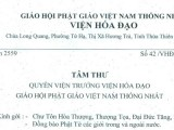 Viện Hoá Đạo GHPGVNTN phủ nhận Đại hội tháng 10 của Sư Giác Đẳng tại San Jose, California, và Uỷ ban Thanh lý Tài sản chùa Phật Quang