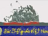 Đảo Ánh Sáng : Nhìn lại phong trào Người Vượt Biển với giới Tả khuynh Châu Âu