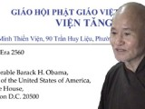 Letter from UBCV Patriarch Thích Quảng Độ to President Obama on the eve of his visit to Vietnam