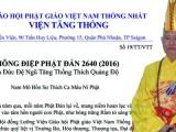Thông điệp Phật Đản 2640 – 2016 của Đức Đương kim Đệ Ngũ Tăng Thống Thích Quảng Độ — Thông bạch Phật Đản của Viện trưởng Viện Hoá Đạo