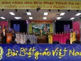 Đức Tăng Thống Thích Quảng Độ ban lời Thông điệp Phật Đản 2640