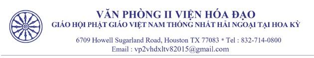 vp2vhd-08-2016