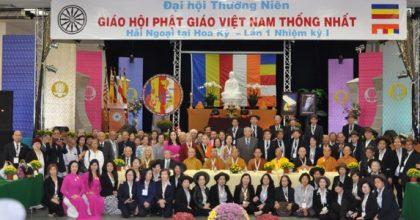 Quyết nghị 9 điểm của Đại hội Thường niên Giáo hội Phật giáo Việt Nam Thống nhất Hải ngoại tại Hoa Kỳ lần 1 nhiệm kỳ I ở Chùa Liên Hoa, thành phố Houston, Hoa Kỳ