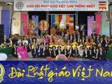 Huấn từ của Đức Tăng Thống Thích Quảng Độ gửi Đại hội GHPGVNTN Hải ngoại tại Hoa Kỳ
