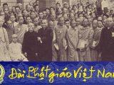 Danh xưng Giáo hội Phật giáo Việt Nam Thống nhất đến từ đâu ?