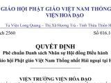 Viện Hoá Đạo Giáo hội Phật Giáo Việt Nam Thống nhất ra Quyết Định phê chuẩn thành phần nhân sự Hội Đồng Điều Hành Gíao hội Phật giáo Việt Nam Thống nhất Hải ngoại tại Hoa Kỳ