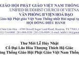 Thư Mời Lễ Huý nhật Cố Đại lão Hoà thượng Thích Hộ Giác tại Chùa Liên Hoa ngày 4-12-2016 — Chương trình Tu học Phật Pháp tại Chùa Liên Hoa ngày 3-12-2016