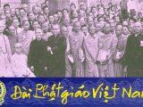 Danh xưng Giáo hội Phật giáo Việt Nam Thống nhất đến từ đâu ? (Bài 1)