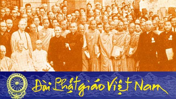 Danh xưng Giáo hội Phật giáo Việt Nam Thống nhất đến từ đâu, cùng những hệ luỵ chụp mũ tuỳ tiện ?