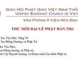Đại lễ Phật Đản 2561 / 2017 của Giáo hội Phật giáo Việt Nam Thống nhất Hải ngoại tại Hoa Kỳ — Thư Mời — Chương trình tu học Kỳ II & Chương trình Phật Đản — Hướng về Phật Đản — Danh sách Ban Tổ chức — Mẫu ghi danh Tham dự & Thông tin Phi trường Houston và Khách sạn