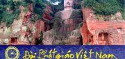 Qua Câu Chuyện Cuối Tuần, Cư sĩ Võ Văn Ái nói về Phật giáo tại Hoa Lục